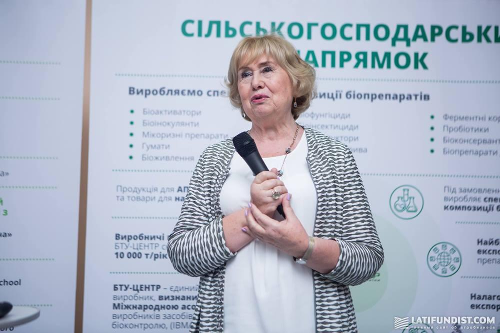 Валентина Болоховская, директор по перспективе и развитию «БТУ-ЦЕНТР»