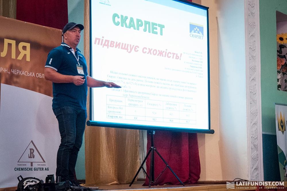 Павел Бондаренко, директор по работе с ключевыми клиентами CHEMISCHE GUTER AG