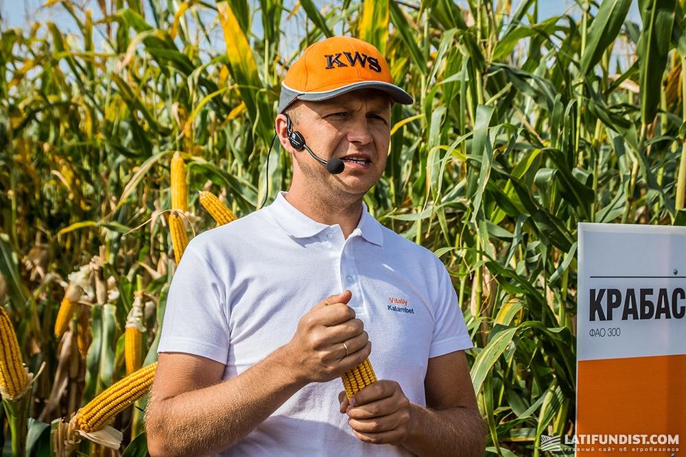 Виталий Каламбет, специалист по агросервису компании «КВС-УКРАИНА»