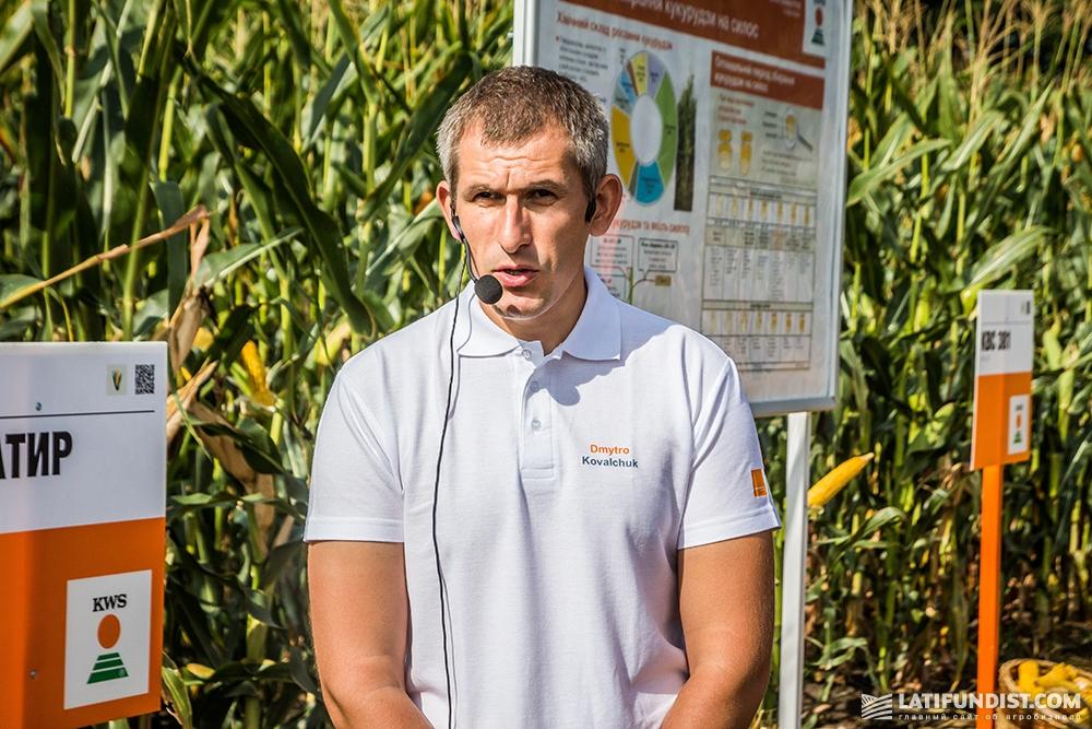 Дмитрий Ковальчук, продакт-специалист компании «КВС-УКРАИНА»