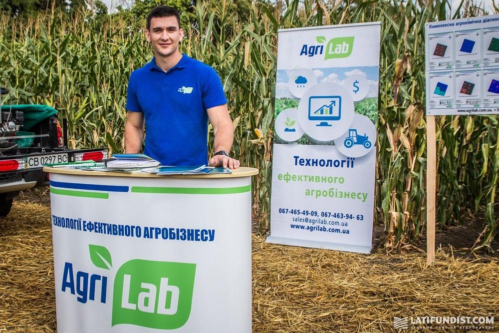 Евгений Предченко, руководитель направления точного земледелия компании AgriLab