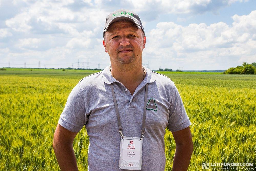 Вадим Щербатюк, региональный представитель по продажам в Винницком регионе «Адама Украина»