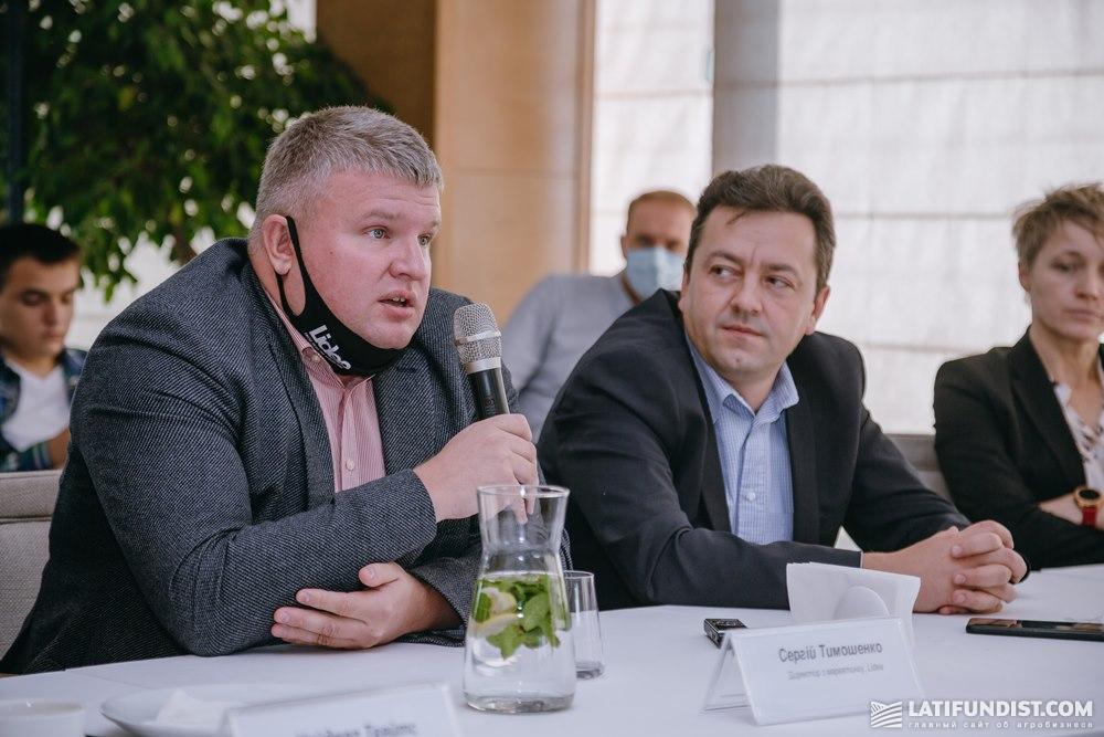 Сергей Тимошенко (слева)