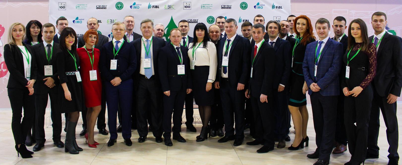 Команда компании «Агротехносоюз»