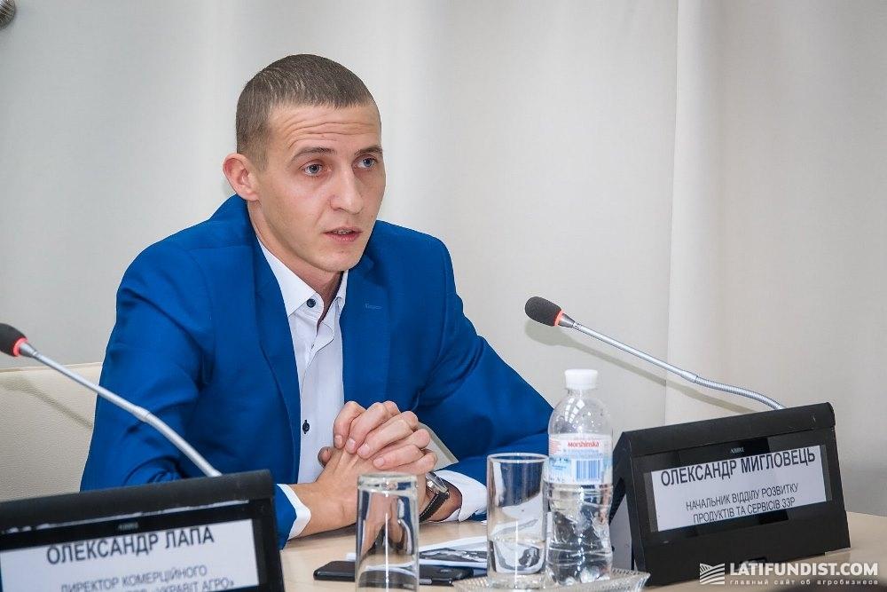Александр Мигловец, начальник развития продуктов и сервиса СЗР UKRAVIT