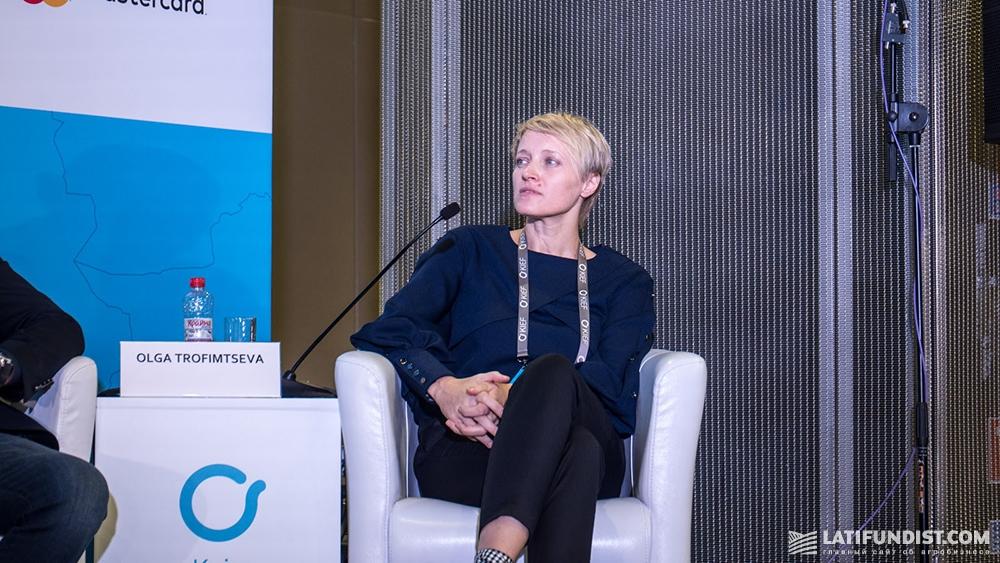 Ольга Трофимцева, заместитель министра аграрной политики и продовольствия Украины по вопросам евроинтеграции