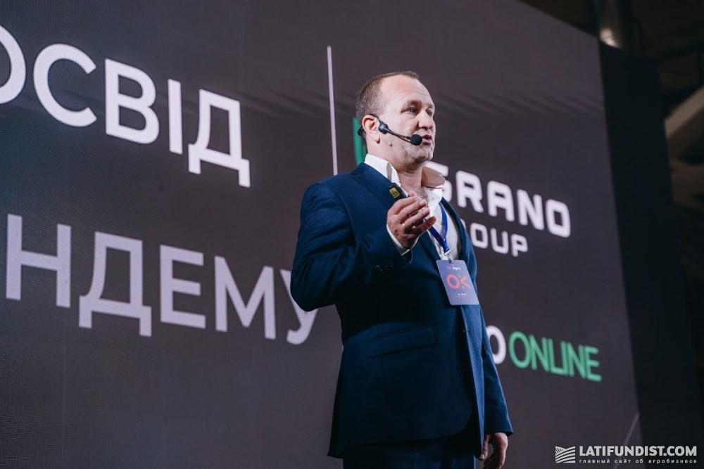 Михаил Сербин