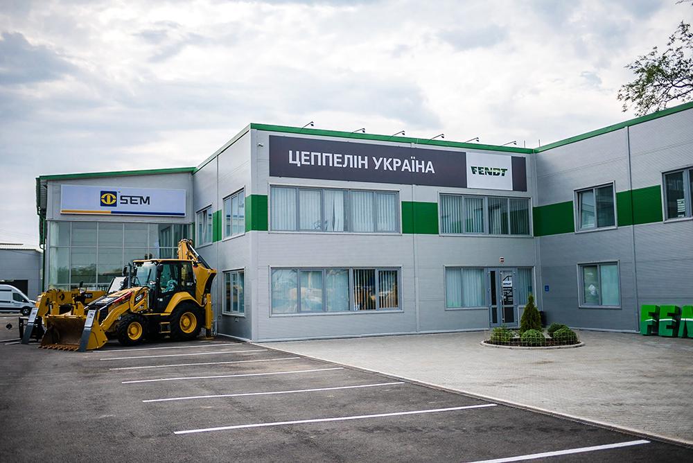 Офис компании «Цеппелин Украина» в Одесской области