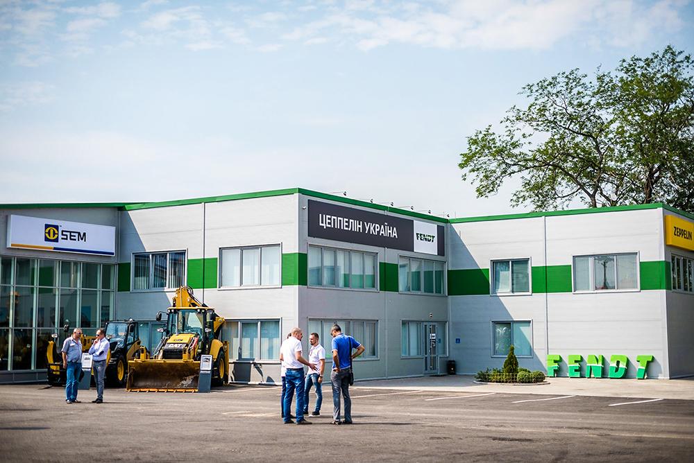 Региональное представительство компании «Цеппелин Украина» в Одесской области