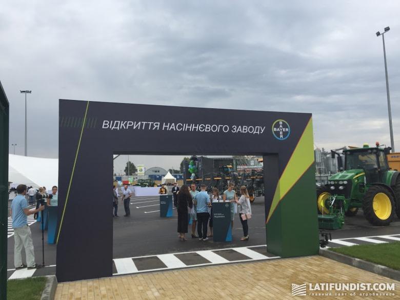 Открытие семенного завода Bayer