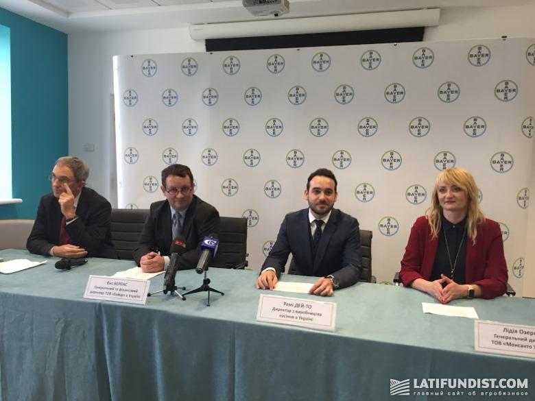 Итоговая пресс-конференция с топ-менеджерами Bayer и Monsanto