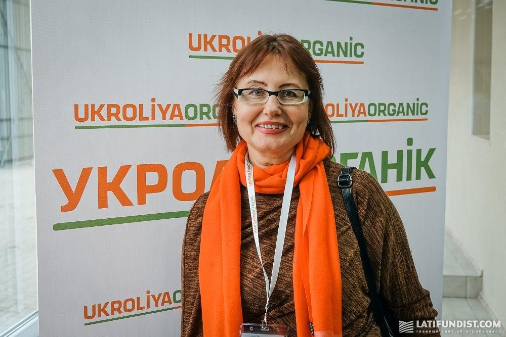 Татьяна Стародуб, главный специалист отдела стратегии развития пищевой промышленности Минагропрода