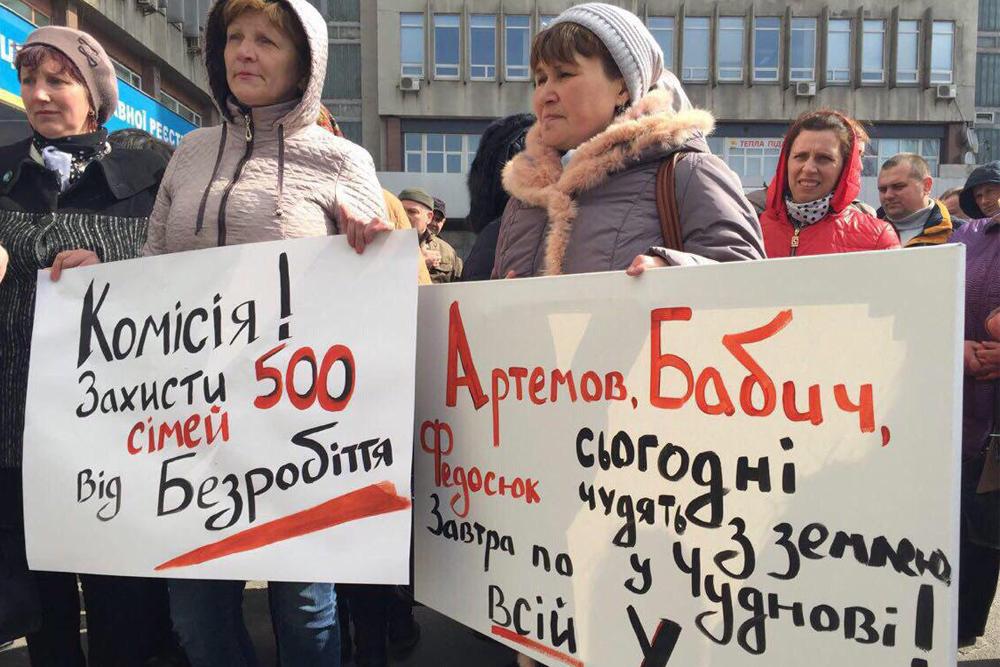 Если решение будет принято в пользу АТОшника, в Чудновском районе Житомирской области без работы останутся свыше 500 человек