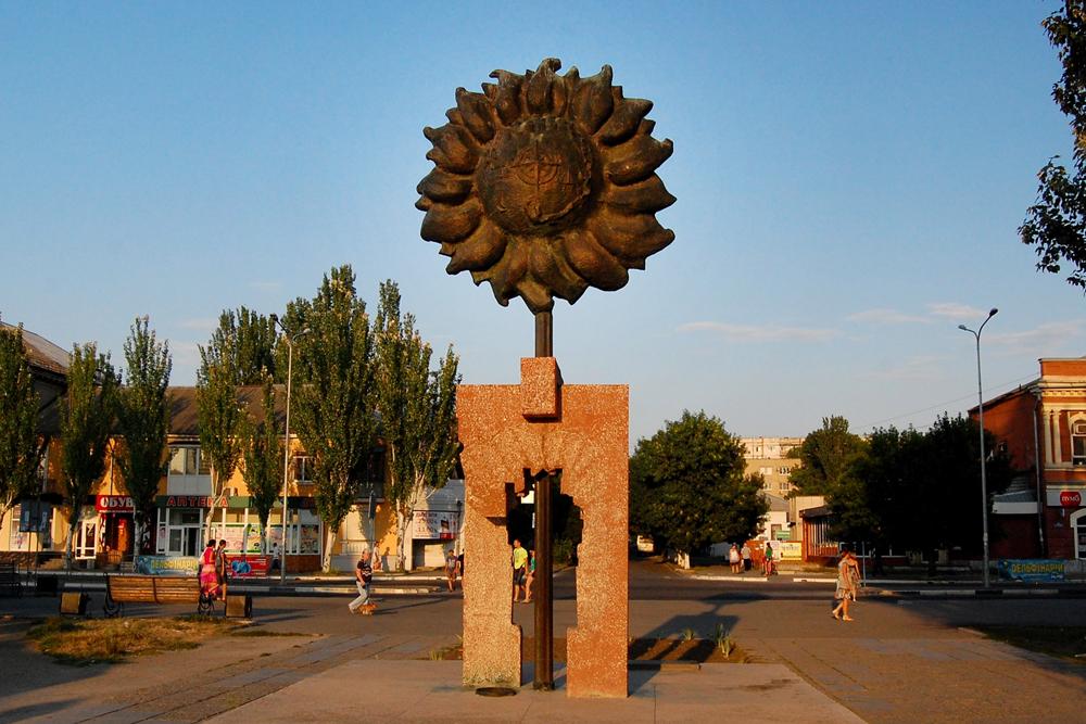 Памятник «Цветок возрождения», или «Бронзовый подсолнух»