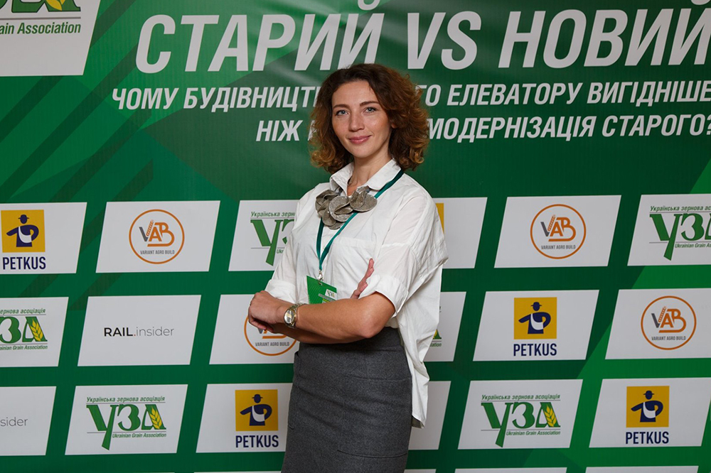 Елена Нероба, менеджер по развитию бизнеса Maxigrain