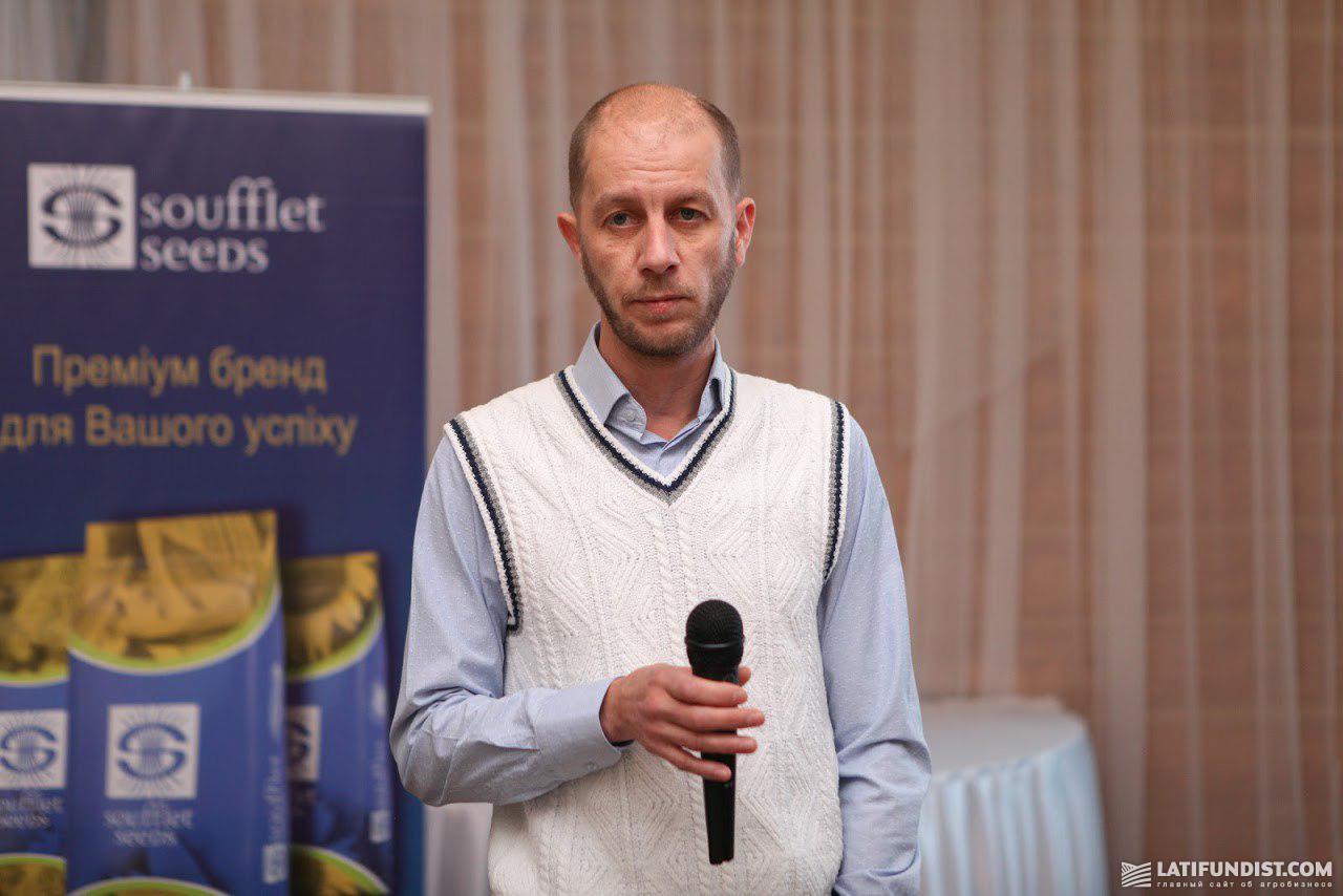 Алексей Еремин, аналитик компании «Агрител Интернешнл