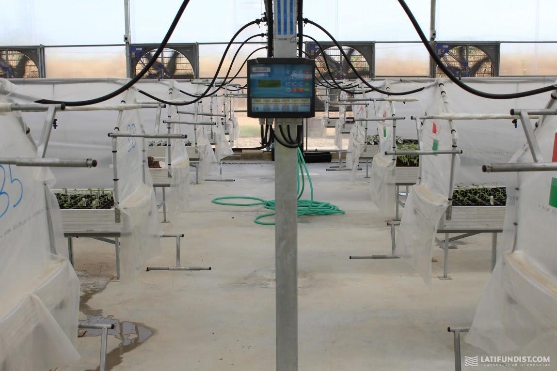Лаборатория Центра