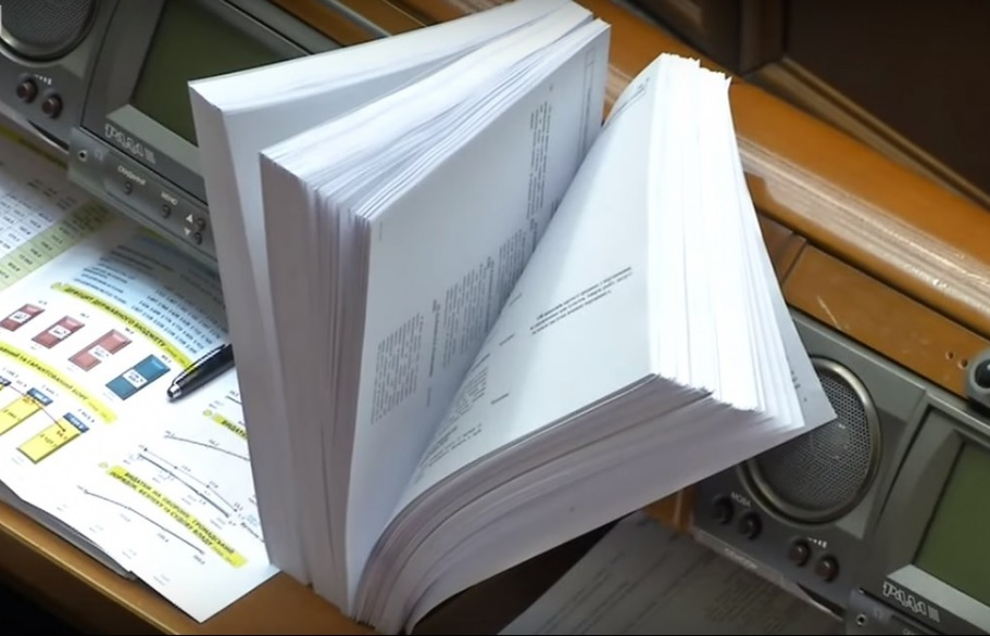 Законопроект 2178-10. Правки