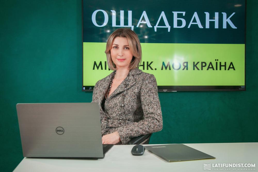 Татьяна Корниенко, начальник управления организации продаж «Ощадбанка»