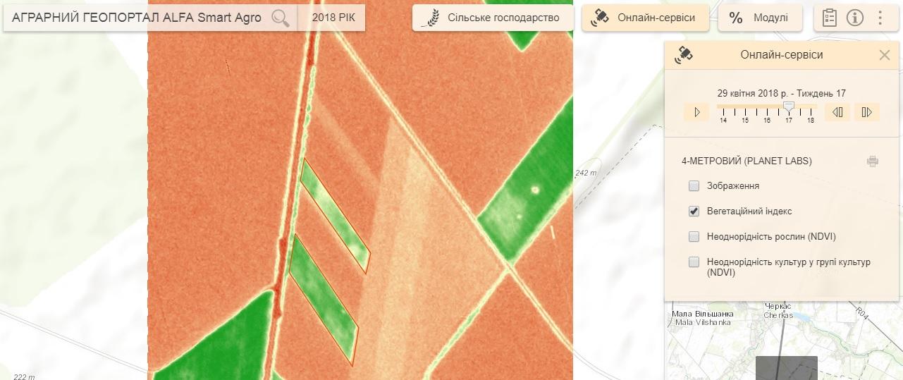 Так Опытно-демонстрационный центр ALFA Smart Agro выглядел на спутниковом снимке от 29 апреля, в день визита команды latifundist.com. Рамками выделены участки с озимой пшеницей. Сверху над ними всходы нута и гороха. Участок справа  — выравнивающие посевы.