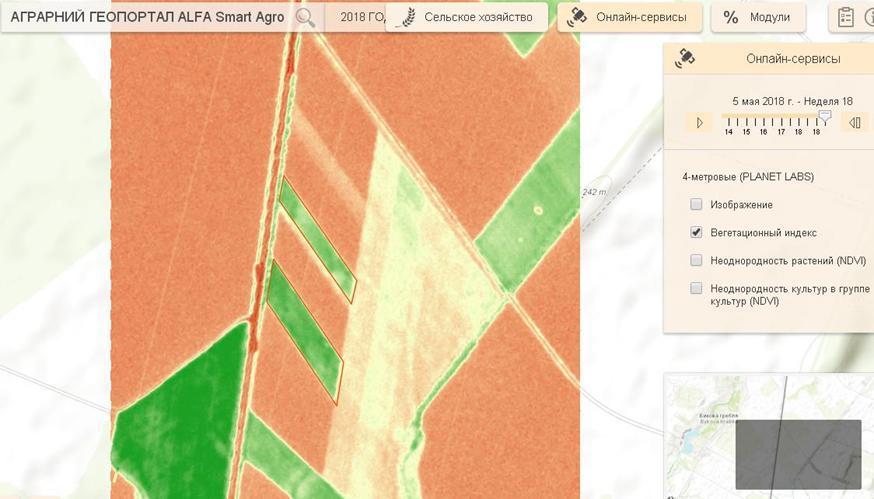 Спутниковый снимок Smart Field от 5 мая