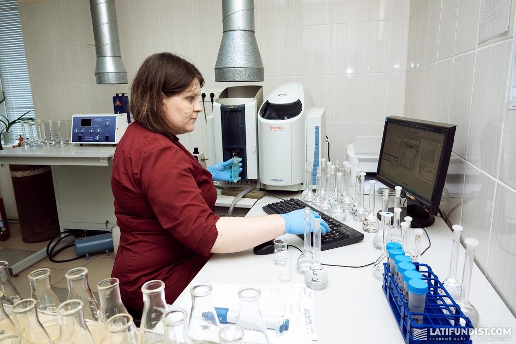 Лаборатория оснащена современным немецким оборудованием