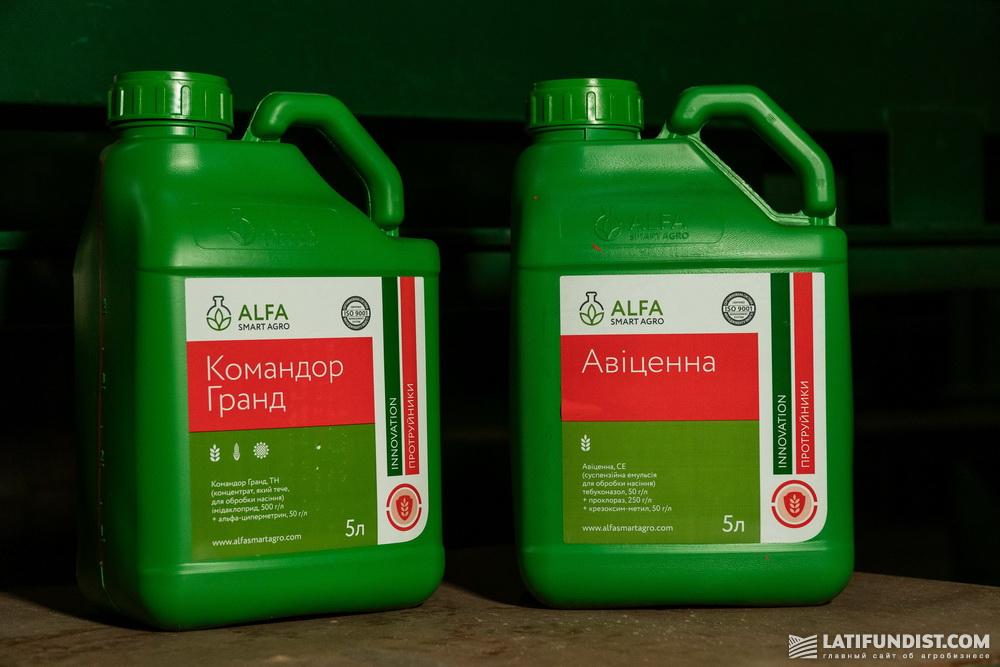 На семенном заводе используют протравители Авиценна, Командор Гранд и Венцедор