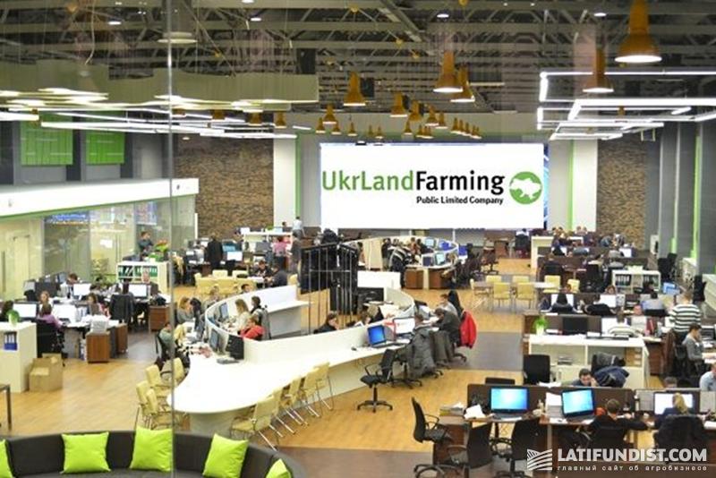 Офис холдинга группы компаний Ukrlandfarming