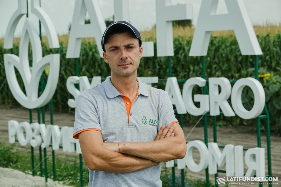 Николай Продиус, менеджер полевых исследований ALFA Smart Agro