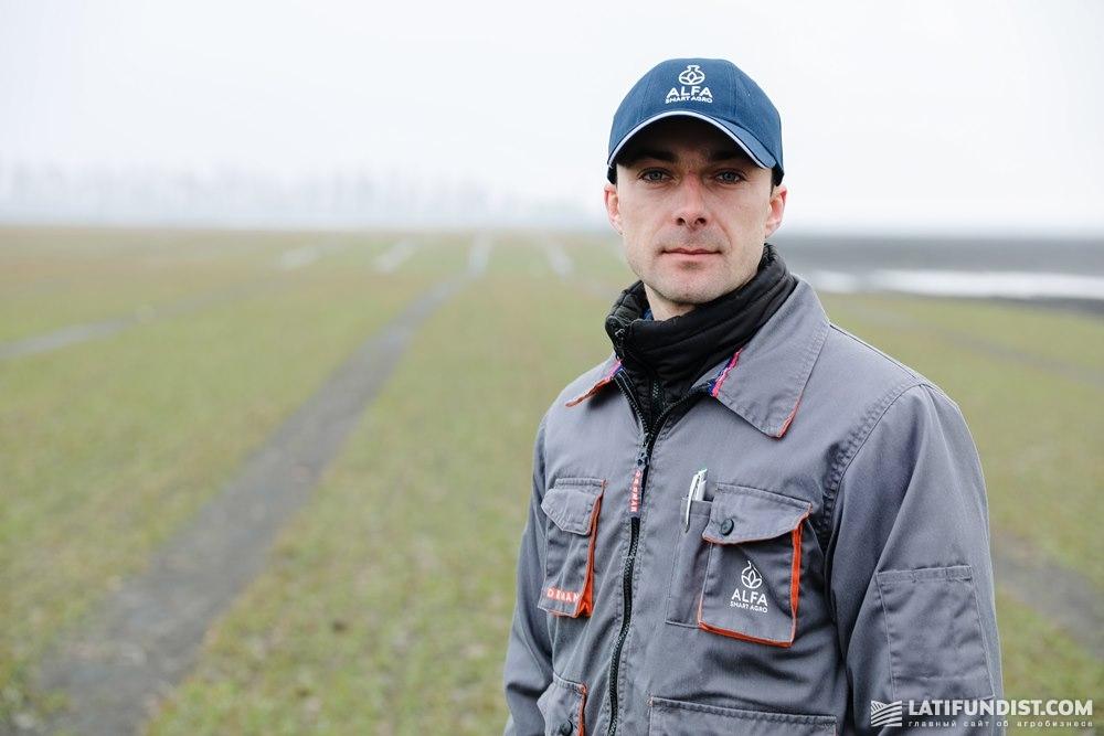 Николай Продиус, менеджер полевых исследований ALFA Smart Agro.