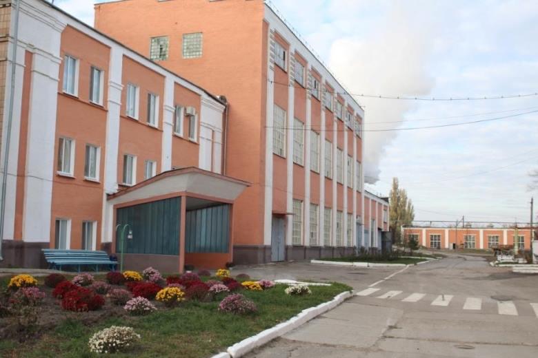 Kobelyaksky Sugar Plant of Astarta-Kyiv