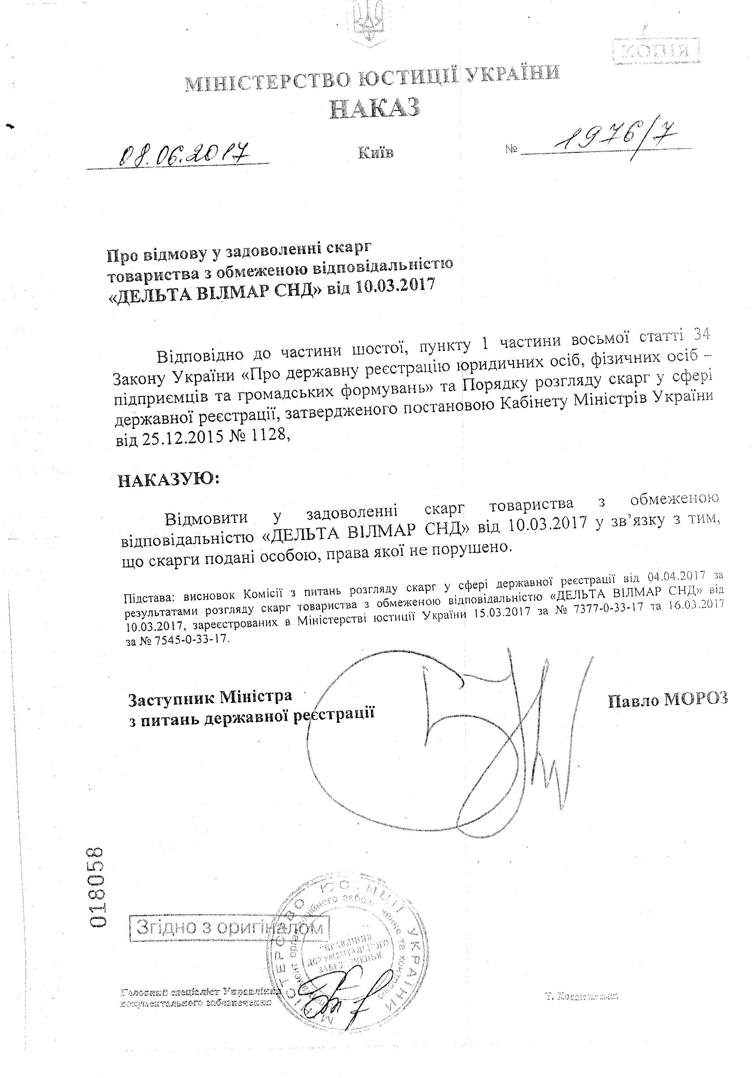 Нажмите, чтобы открыть документ