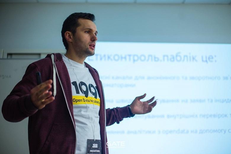 Олег Лагодиенко, сооснователь системы «Этиконтроль»