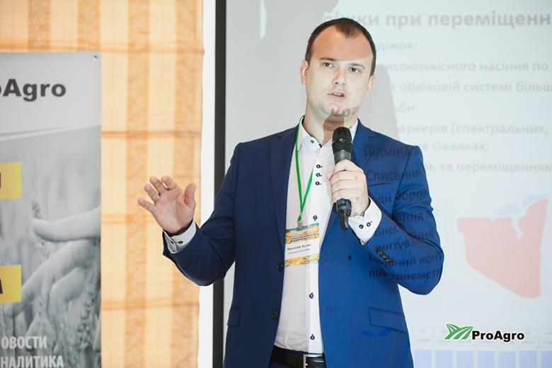 Василий Кузив, директор департамента систем контроля и диспетчеризации UkrLandFarming