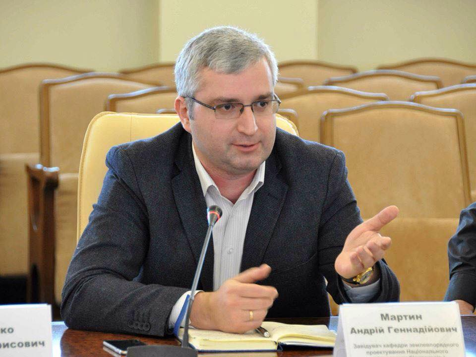 Андрей Мартын, эксперт по земельным вопросам, советник в Киевской городской государственной администрации