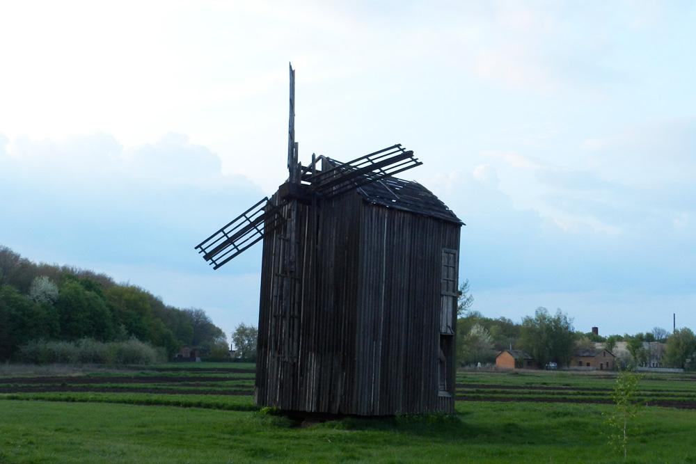 Мельница на хуторе близ Диканьки