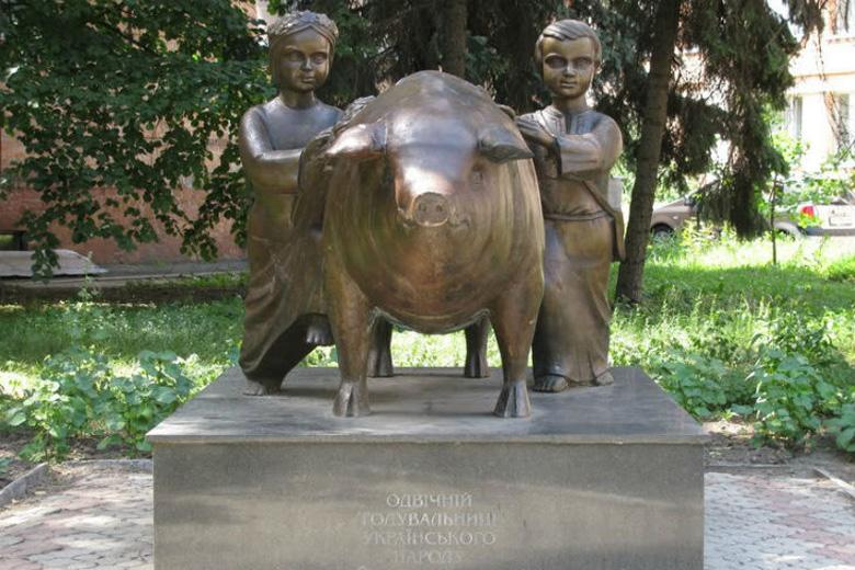 Памятник «извечной кормилице украинского народа»