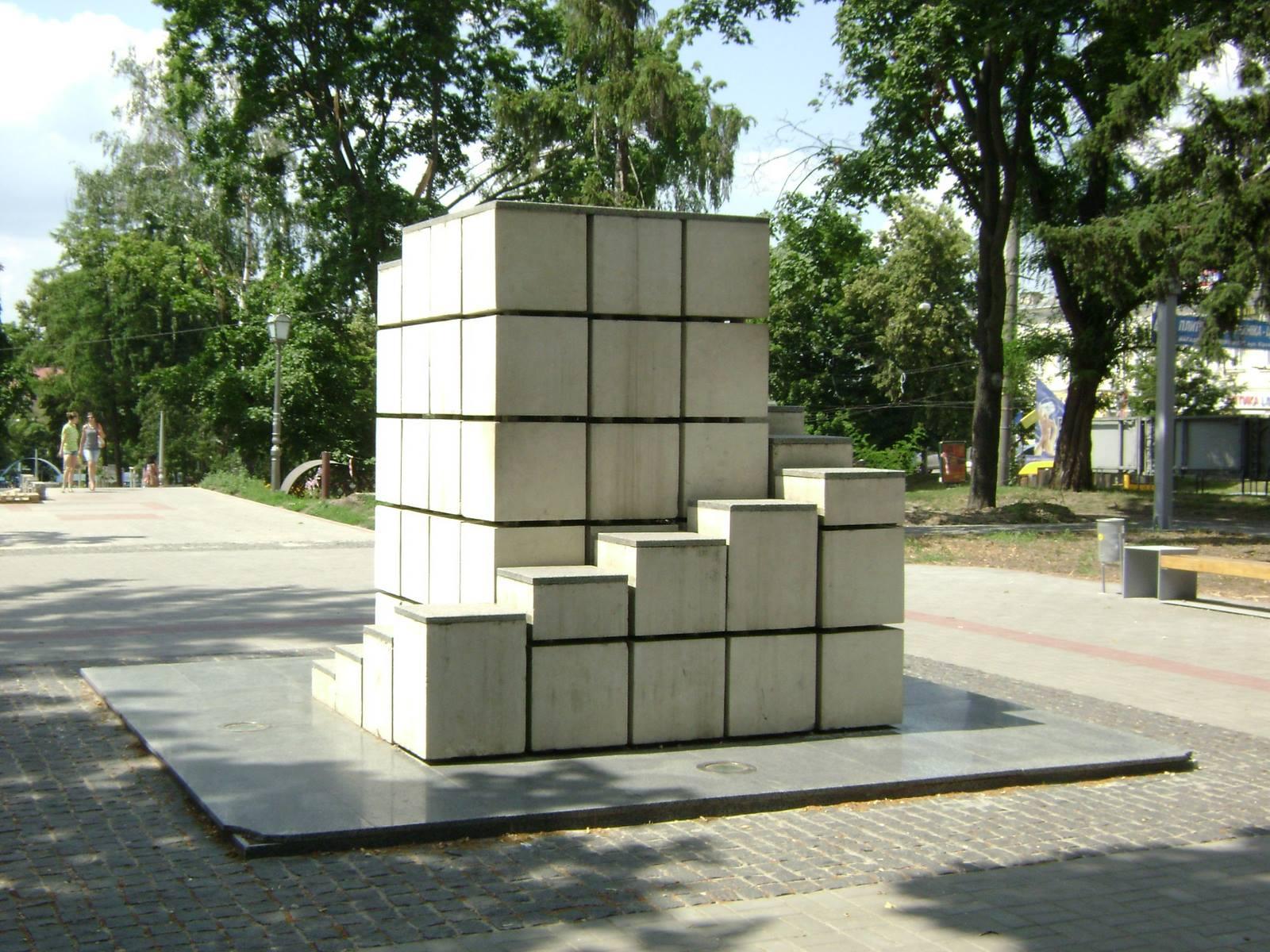 Памятник Сахару