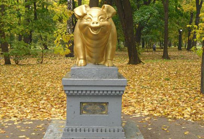 Памятник Свинье в Ромнах
