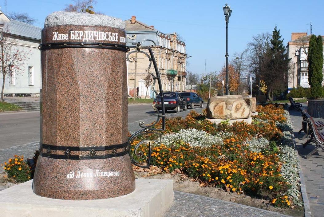 Памятник пиву в Бердичеве