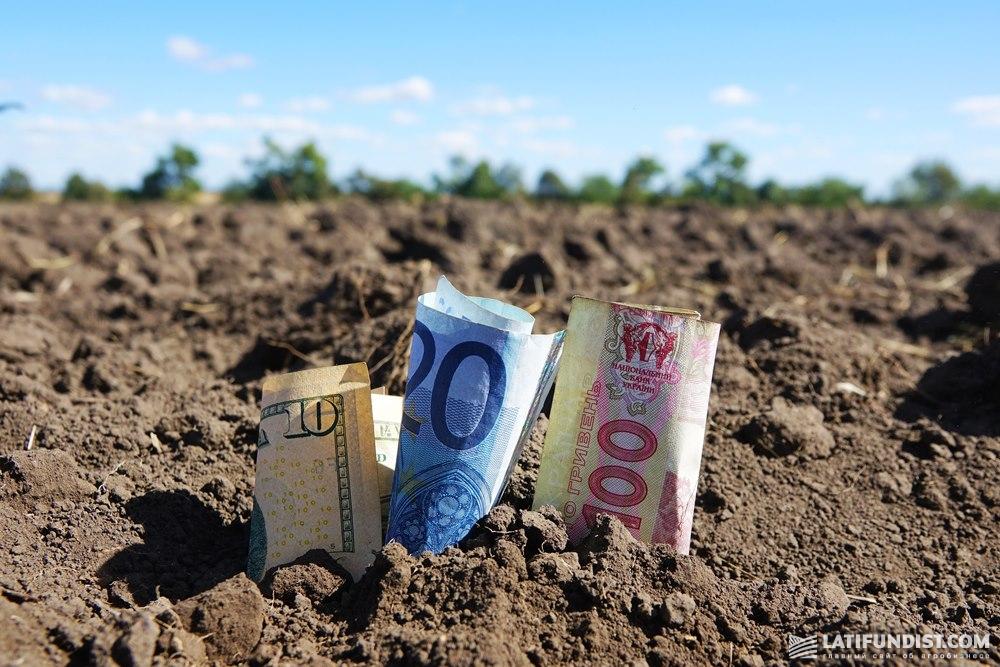 Финансирование посевной
