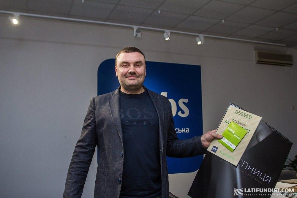 Артем Ковалык — победитель LATIFUNDIA Business Game за первым столом