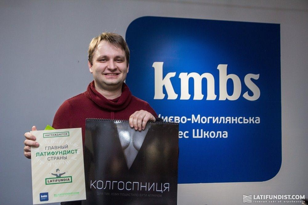 Антон Млечко — победитель LATIFUNDIA Business Game за третьим столом