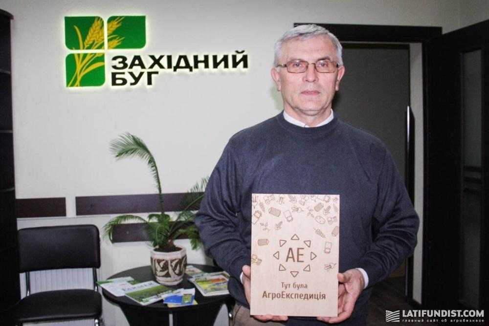 Юрий Однориг, заместитель директора по организации производства компании «Захидный Буг»