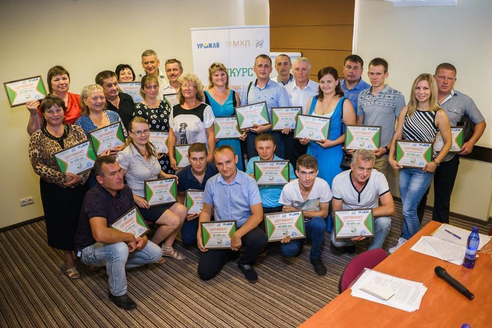 Победители конкурса «Село: шаги к развитию» в Черкасской области