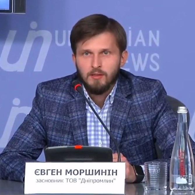 Евгений Моршинин, учредитель и основатель «Днепромлын»