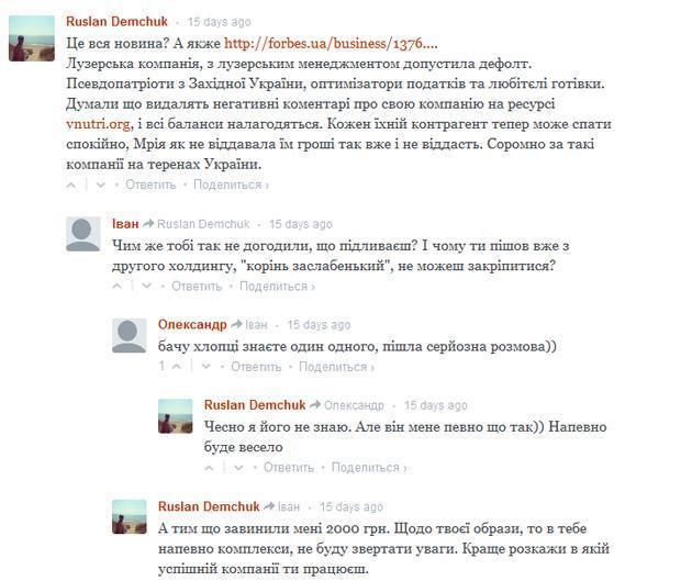 Скриншот портала Latifundist.com (http://latifundist.com/novosti/22344-kotirovki-mrii-upali-za-nedelyu-na-34)