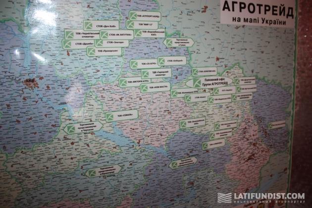 «Агротрейд» на карте Украины