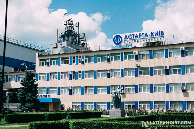 Globinsky Sugar Plant of Astarta-Kyiv