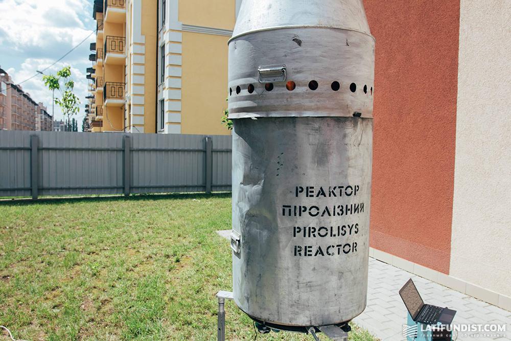 Пиролизный реактор